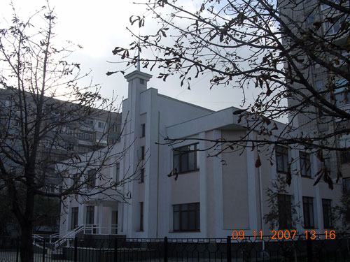 The house of assembly of the Church of Jesus Christ of Saint last days