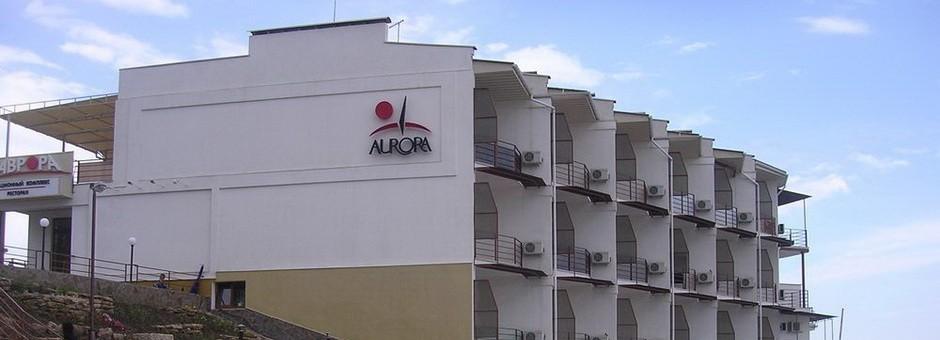 Residential complex «Aurora»